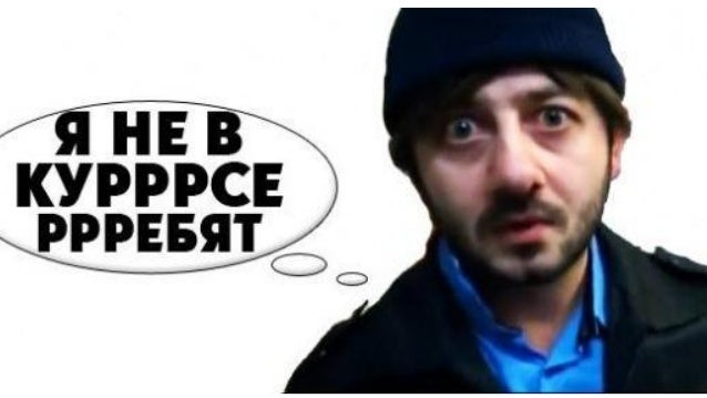 По-русски http://ain.ua/2014/03/31/517829 - процесс покупки Fotos http://ain.ua/2014/03/31/517893 - исследование Gfk http:...