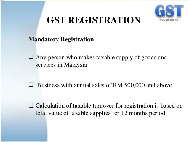 Goods and Services Tax (India)