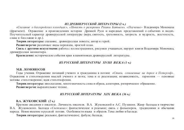 Сказание о белгородских колодцах автор
