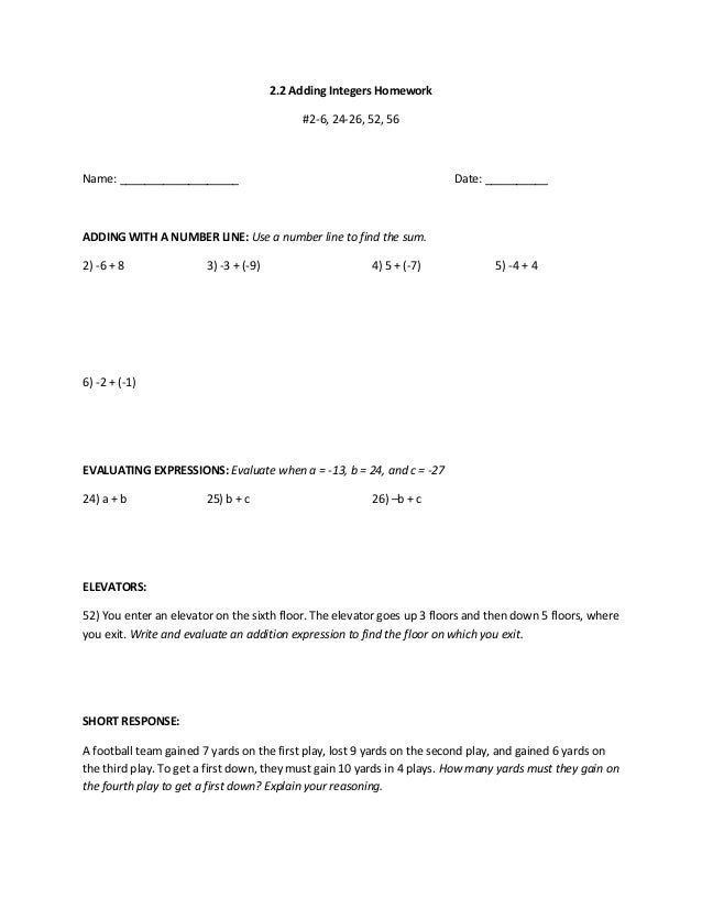 Free exponents worksheets Common Core Sheets Here s a free adding and subtracting integers worksheet