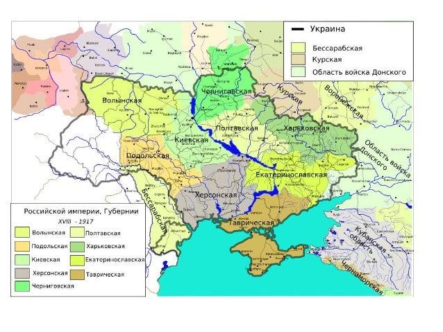 Додаткова інформація  • Наприкінці XVІІІ ст. прискорюється процес зростання  населення в Україні (як і в цілому в Європі),...