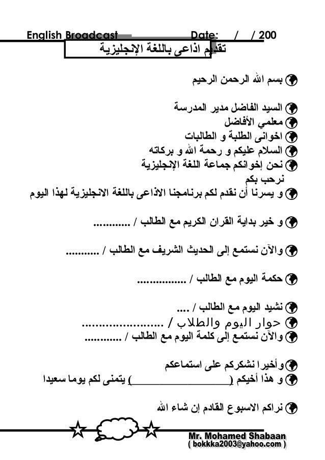 موضوع عن القراءة بالانجليزي قصير