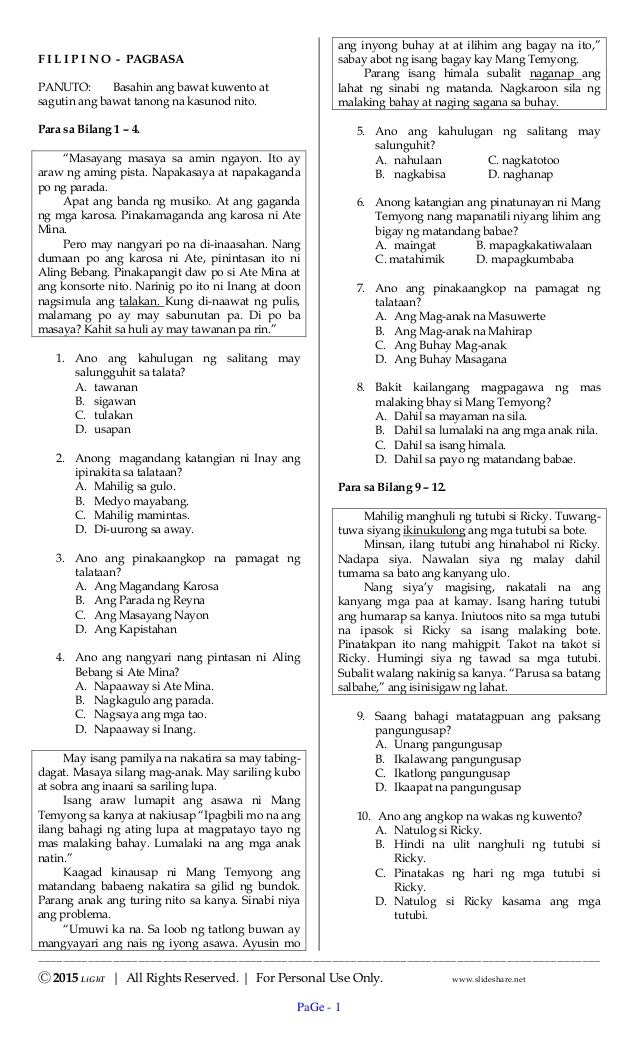 national achievement test in the philippines Action research: improvement of the mps in  improvement of the mps in national achievement test  university of the philippines national achievement test.
