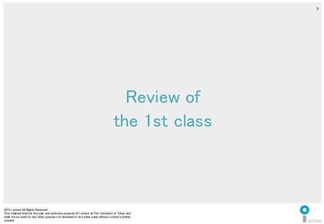 2014 i.school All Rights Reserved. This material shall be the sole and exclusive property of i.school at The University of...