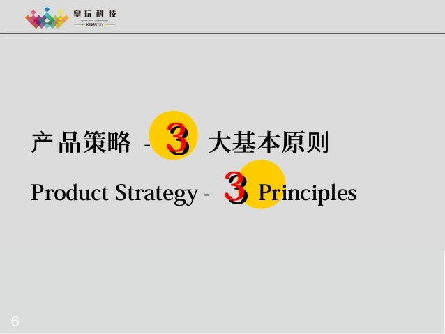 competitive strategy for dialog mobile Strategic measures are those that define a strategy designed for competitive  excellence properly  balanced scorecard software: dialog strategy 20.