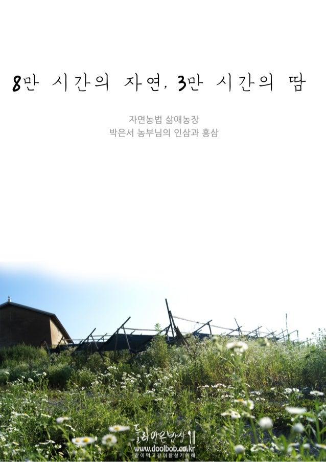 짬 }바『견m 양꼬  윽)  』 촉매 끼끼써짬흥이줌흥훅줌샨밝  ,껀)  같이먹고같이잘샅기위슘뻬  줌