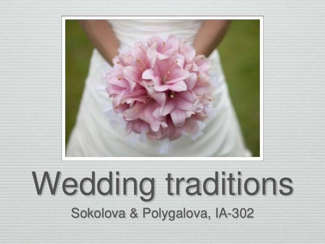 Wedding traditions Sokolova & Polygalova, IA-302