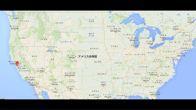 千葉県の サイズ