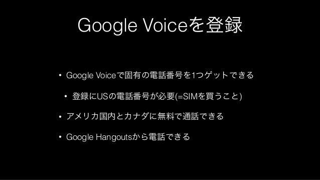 日本人コミュニティ • Facebook • SVJEN • M2M Tech Campus • SFテレフォンガイド • http://www.sftelephoneguide.com/home.asp