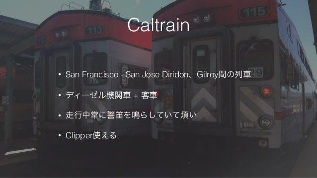 Stanford University • 広すぎるので注意 • バス路線が大学内を通過してる