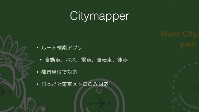 • 目次 1. シリコンバレーの場所とか広さとか企業とか 2. 衣食住について 3. 交通について 4. シリコンバレーの流行り 5. コミュニティについて 6. 行っておくべき所