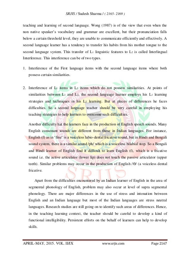 IB Extended Essay English B English Language Bollywood