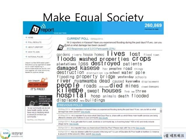 정보사회와 소셜 네트워크 Make Equal Society