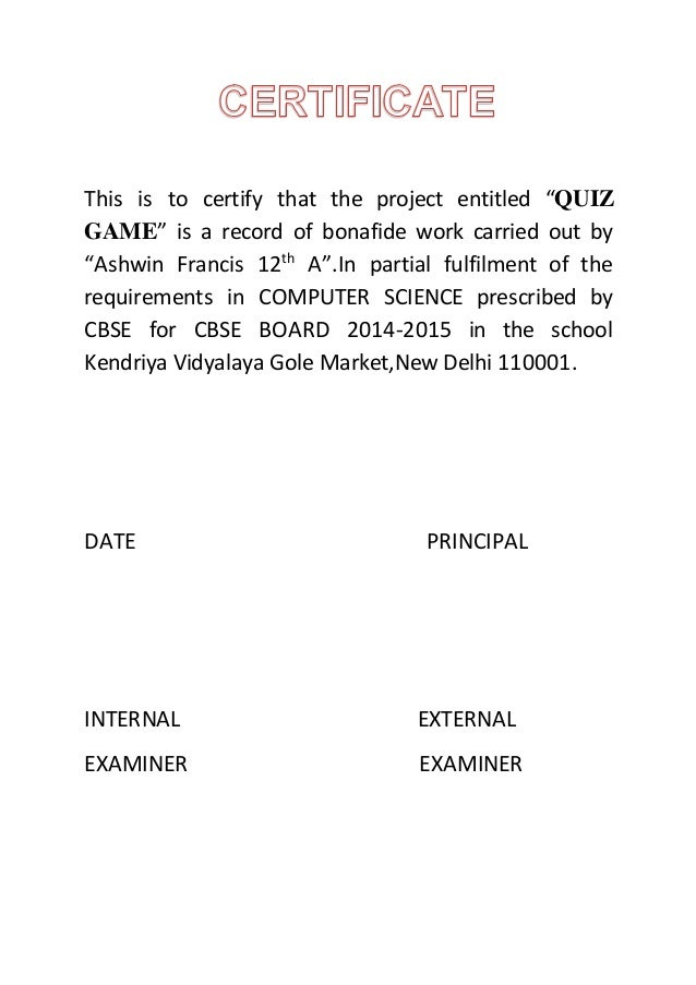 12th CBSE Computer Science Project   Slide 3