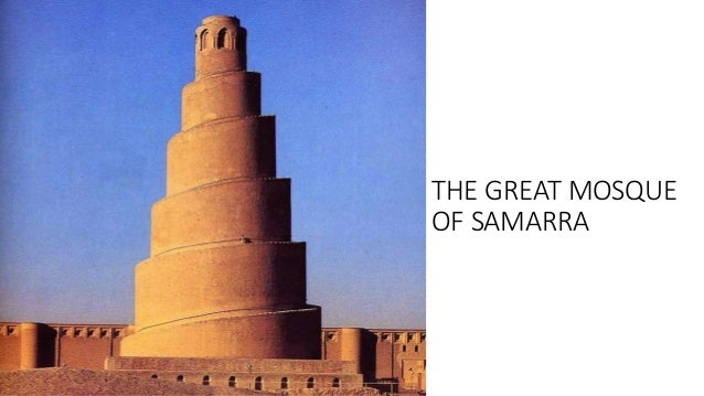 history islamic architecture 1 0