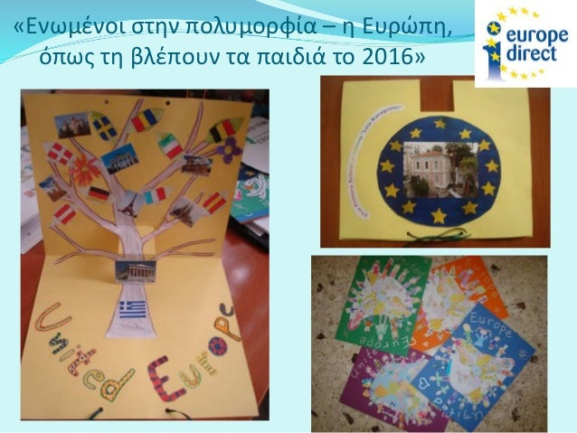 Οι μαθητές μας γίνονται «μέντορες» των μαθητών που θα ξεκινήσουν το πρόγραμμα τη νέα σχολική χρονιά Εκπαιδεύοντας την επόμ...