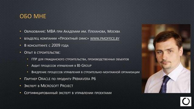 Три программных продукта для управления строительными продуктами