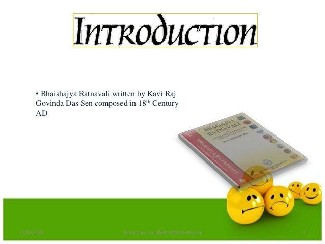 Ratnavali book pdf bhaishajya