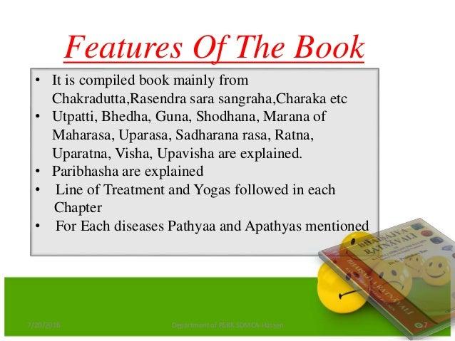 Book bhaishajya pdf ratnavali
