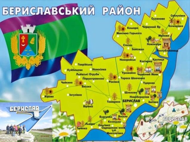 В селищі Козацькому є аж три цікаві пам'ятки. Одна з них – справжня середньовічна дозорна башта на березі Каховського моря...