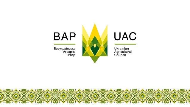 Законодавчі ініціативи щодо обігу земель сільськогосподарського призначення