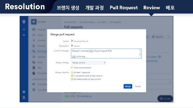 고객 대응 고객의견 수집 고객의견 만족도 정량화 에서 확인 대응 가능 클릭 한번으로 간단하게 !