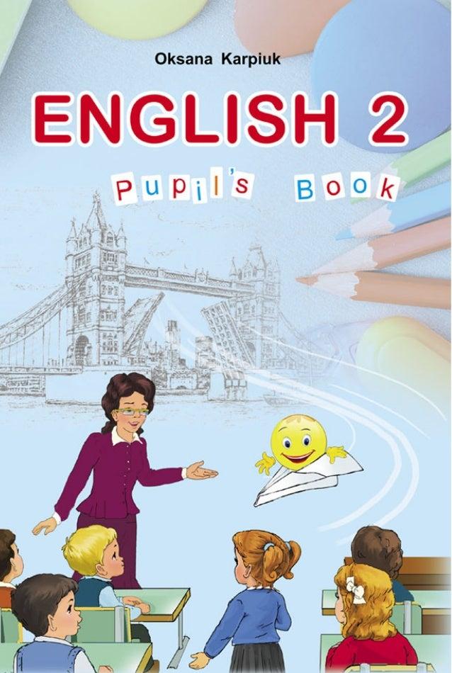 оксана англійська карпюк гдз книга клас 2 мова