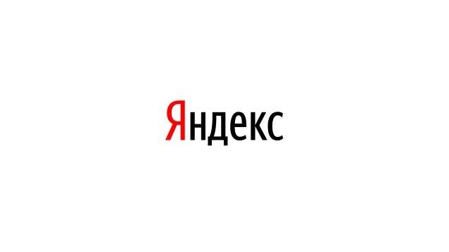 Потребительские тренды в электронной торговле и новости Яндекс.Маркета Илья Коган, руководитель отдела продаж Яндекс.Марке...