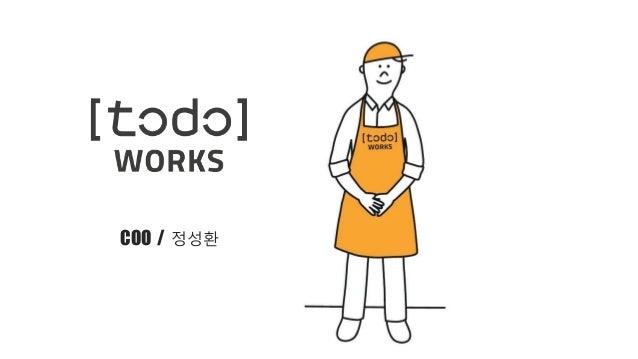 COO / 정성환