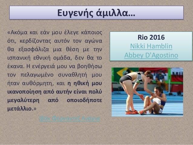 Στέλιος Κυριακίδης … ο άνθρωπος που έτρεξε για όλους τους Έλληνες !