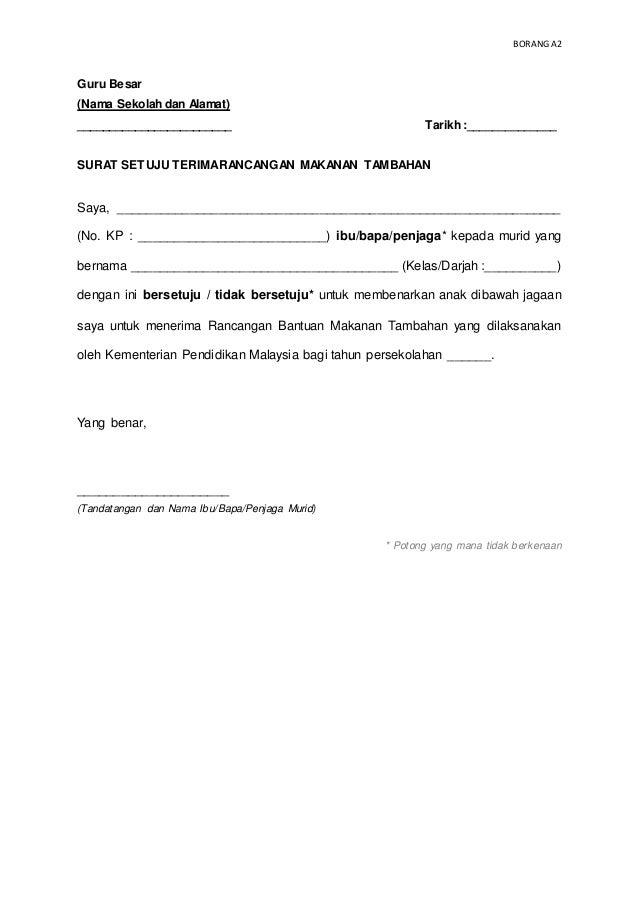 2 Borang A2 Surat Setuju Terima