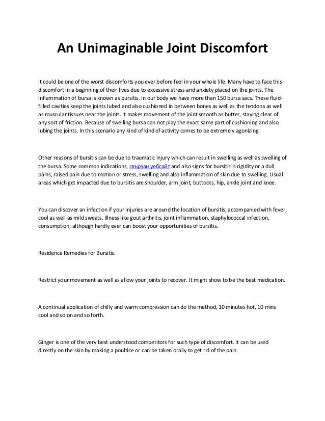 An Unimaginable Joint Discomfort It could be one of the worst discomforts you ever before feel in your whole life. Many ha...