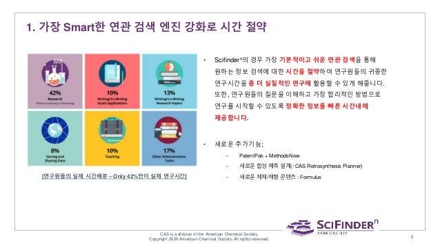 2. sci finder n(detail) Slide 2