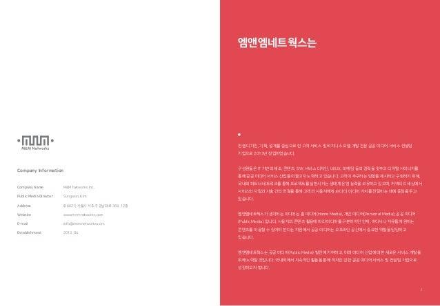 엠앤엠네트웍스는 Company Information Company Name Public Media Director Address Website E-mail Establishment M&M Networks Inc. Sun...