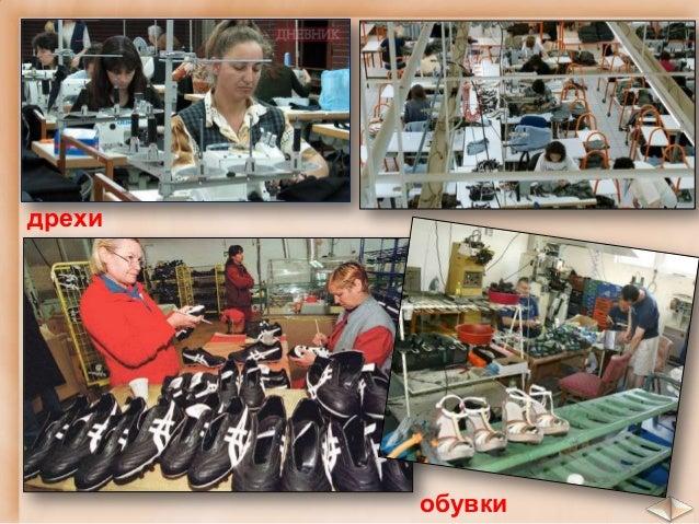 Първото българско предприятие е построено в град Сливен в началото на ХІХ век.