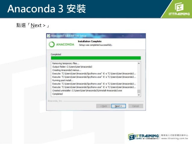 Anaconda 3 安裝 點選「Next >」