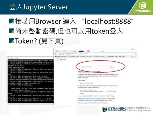 "登入Jupyter Server 接著用Browser 連入 ""localhost:8888"" 尚未啓動密碼,但也可以用token登入 Token? (見下頁)"