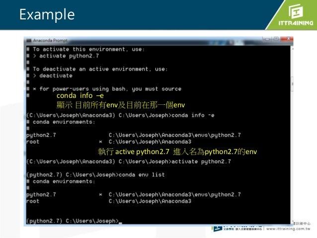 Example conda info –e 顯示 目前所有env及目前在那一個env 執行 active python2.7 進入名為python2.7的env