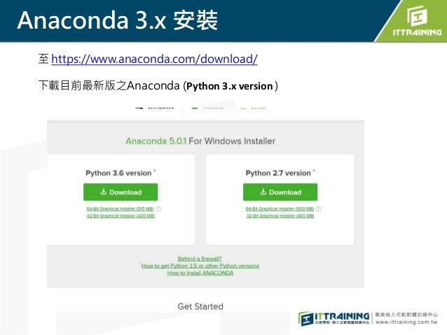 Anaconda 3.x 安裝 至 https://www.anaconda.com/download/ 下載目前最新版之Anaconda (Python 3.x version )