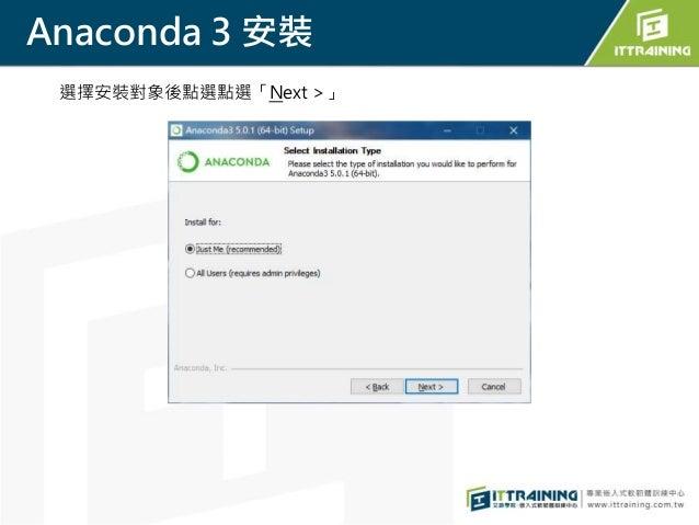 Anaconda 3 安裝 選擇安裝對象後點選點選「Next >」