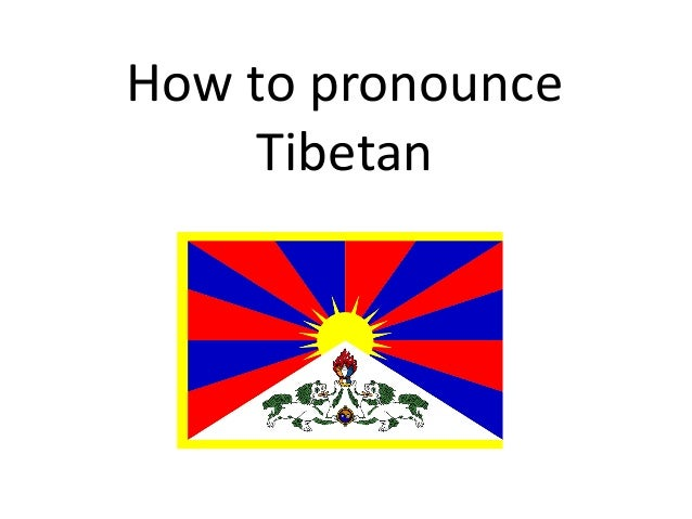 How to pronounce Tibetan