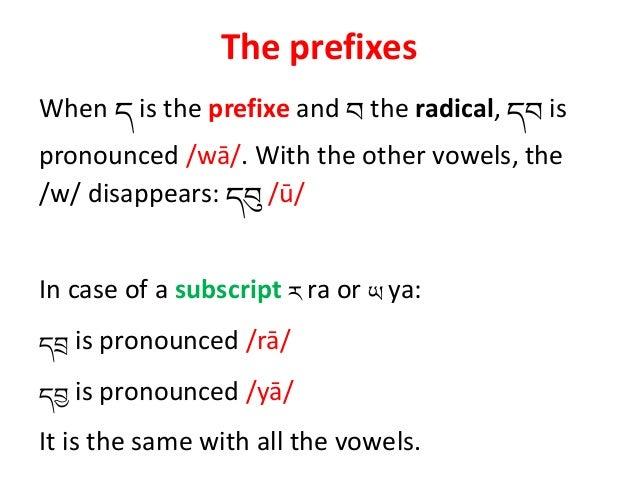 Rules of pronunciation in Tibetan