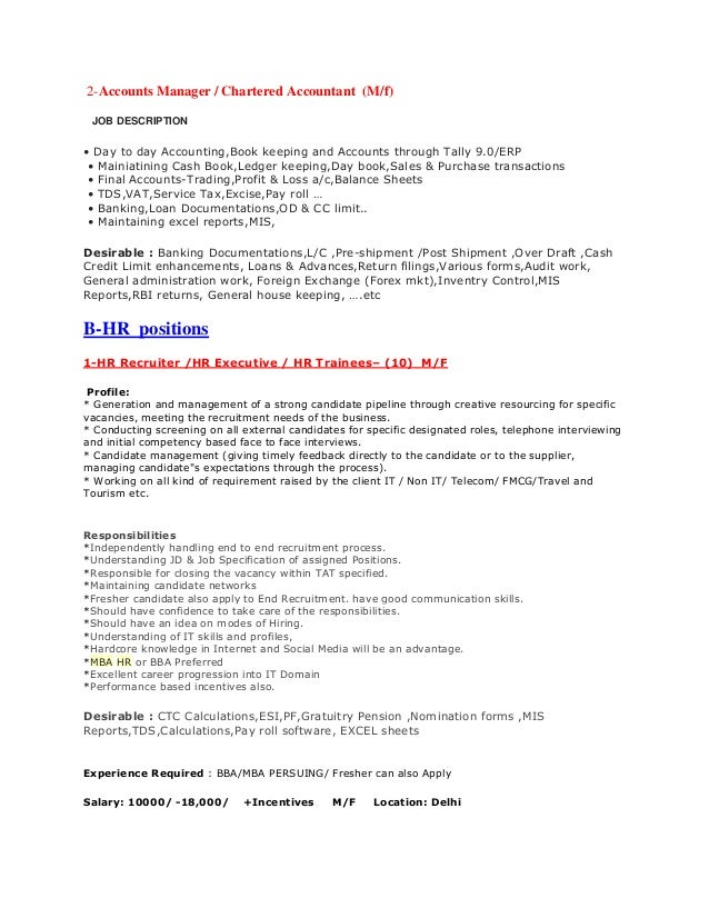 2 internship-direct hiring 2013 -final