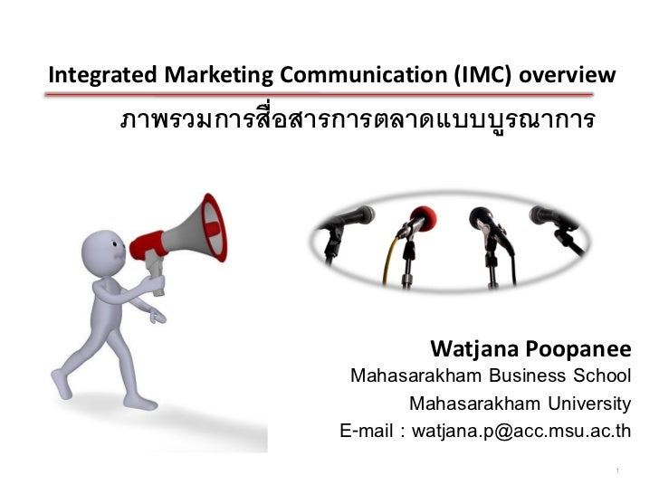 Integrated Marketing Communication (IMC) overview      ภาพรวมการสื่อสารการตลาดแบบบูรณาการ                                 ...
