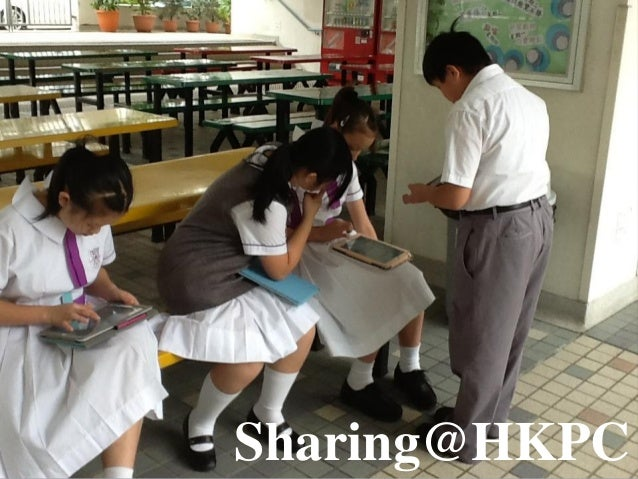 Sharing@HKPC