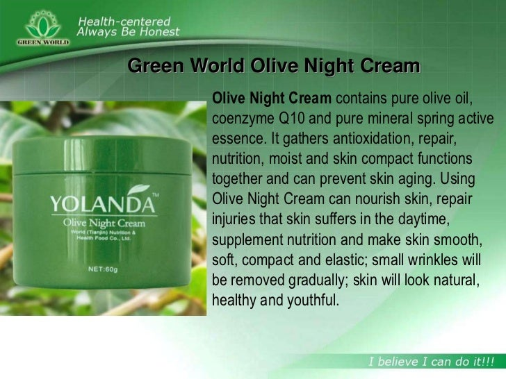Oliver Cosmetics
