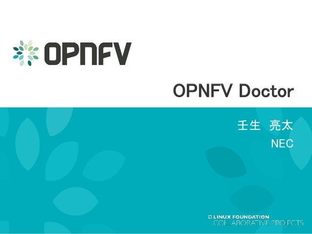 1 OPNFV Doctor 壬生 亮太 NEC