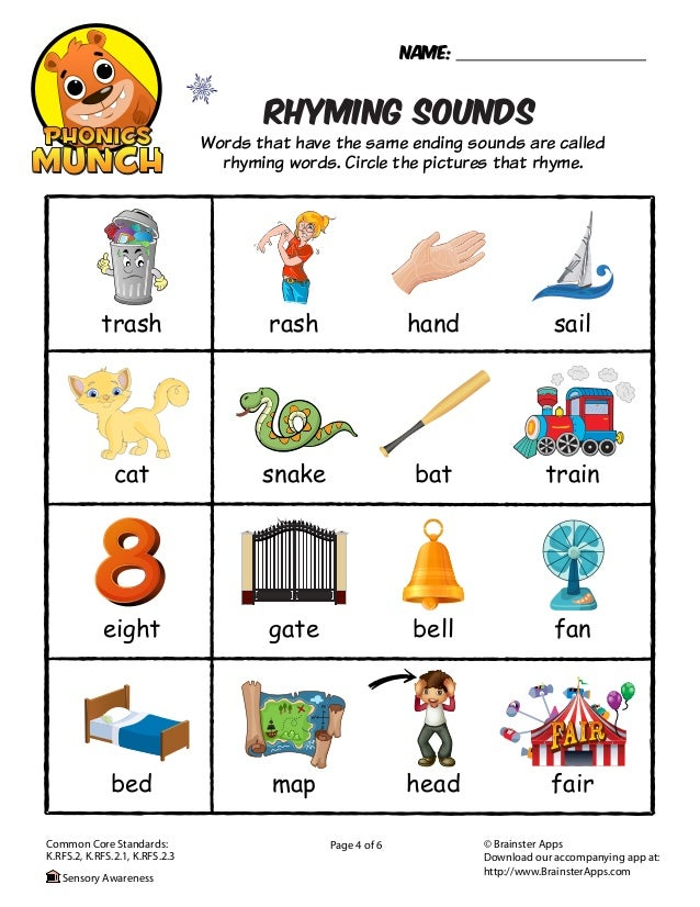 Letter Rhyming Words List