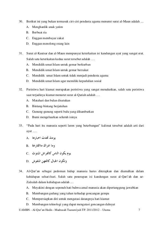 2 Soal Uambn Al Quran Hadis Mts Utama