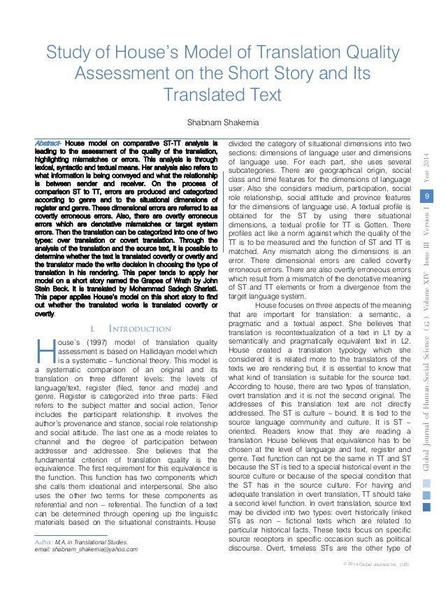 House s model of translation quality assessment